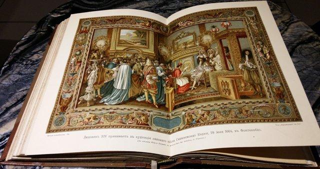 Купить элитный подарок, купить эксклюзивный подарок, престижный подарок, антикварная книга, старинная книга, гравюра, дорогой подарок, vip подарок, vip gifts kiev