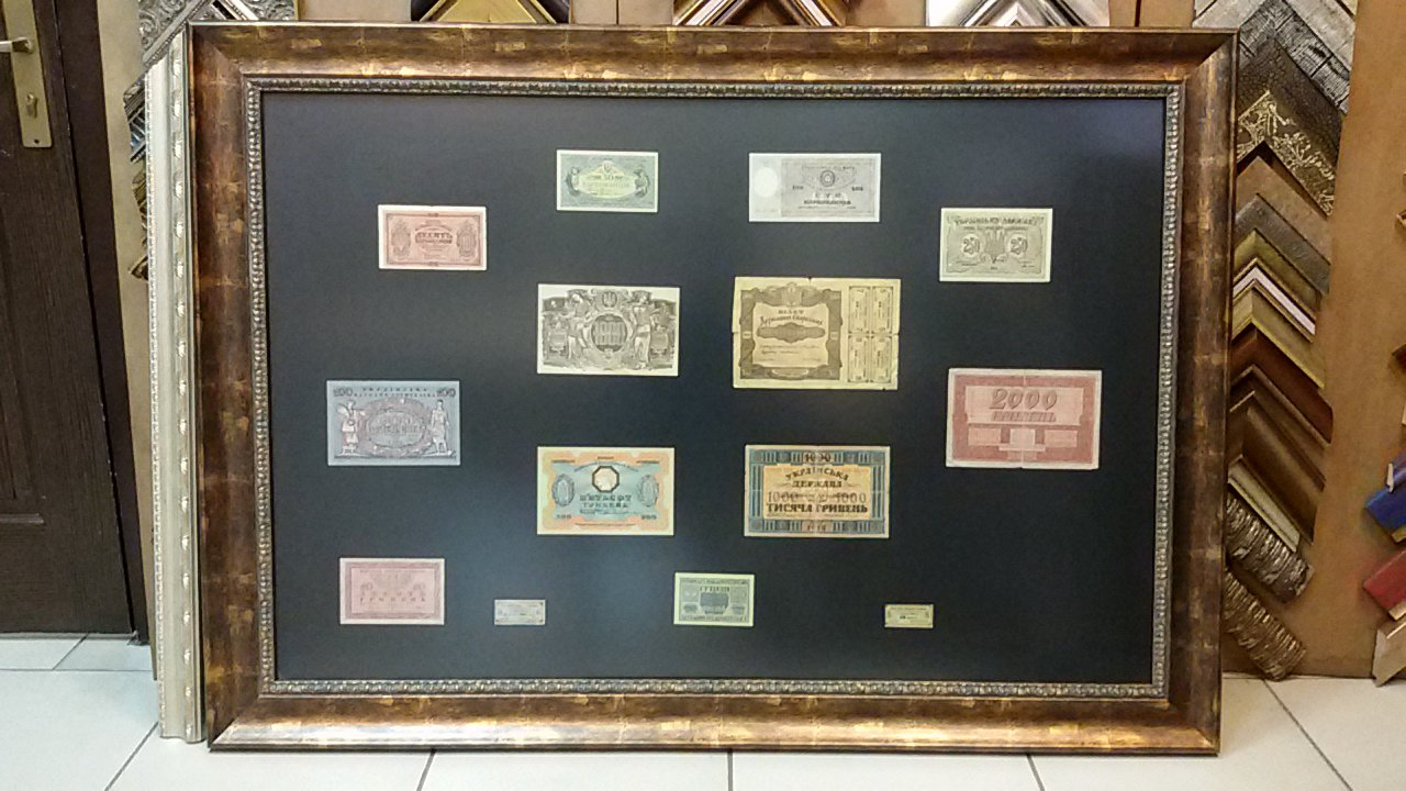 Оригиналы Украинских денег