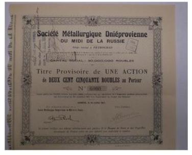 Антикварная акция Sosiete Metallugiqe Dniprovienne Du Midi De La R