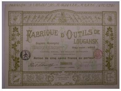 Антикварная акция Fabrique d`Outils de Lougansk