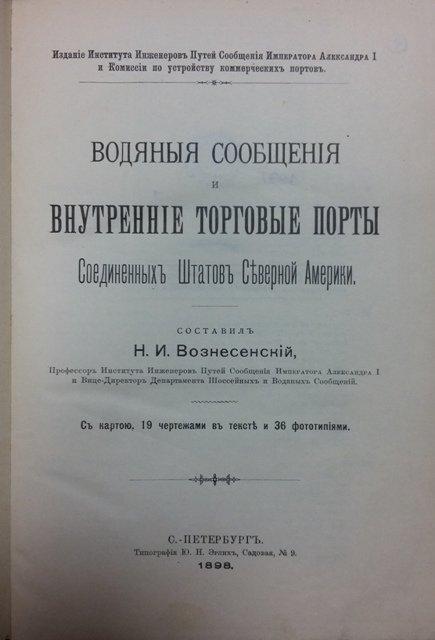 антикварные книги по экономике