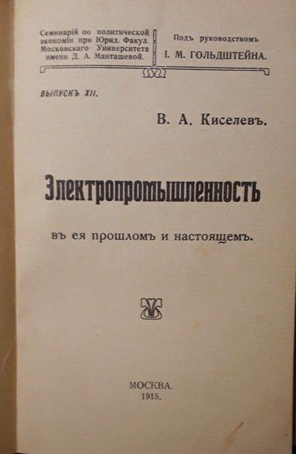 элитные подарки антикварные книги