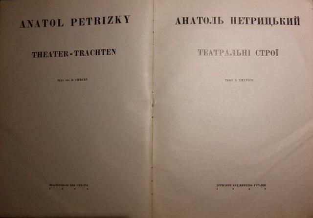 анитикварные книги по искусству
