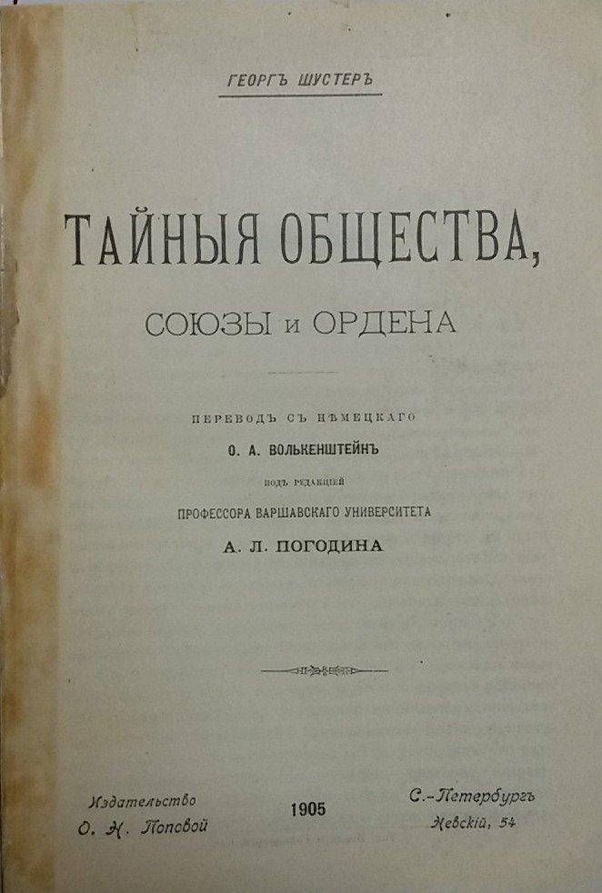 Книги по истории, антикварные книги, купить