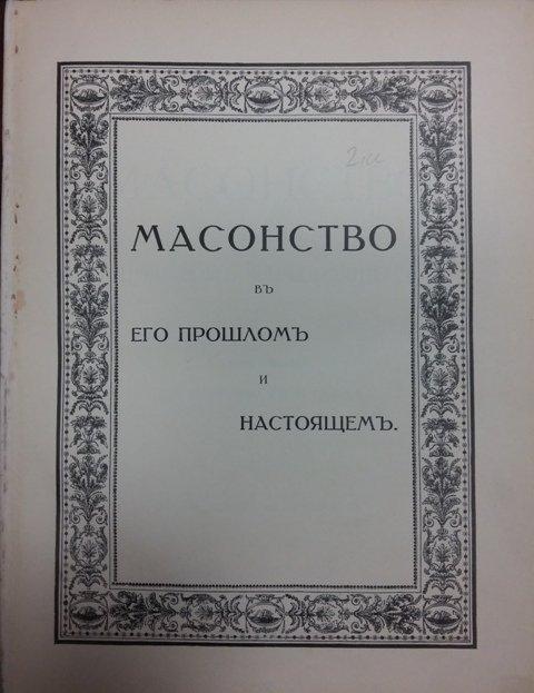 купить антикварные книги, гравюры, киев