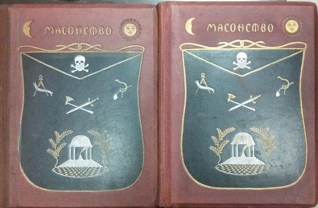 масонство в его прошлом и настоящем