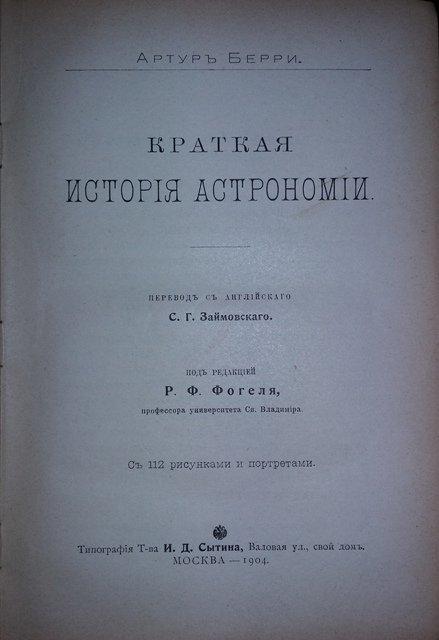 купить продать старинные книги по истории, подарки киев