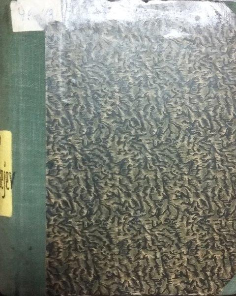 купить антикварные книги по истории