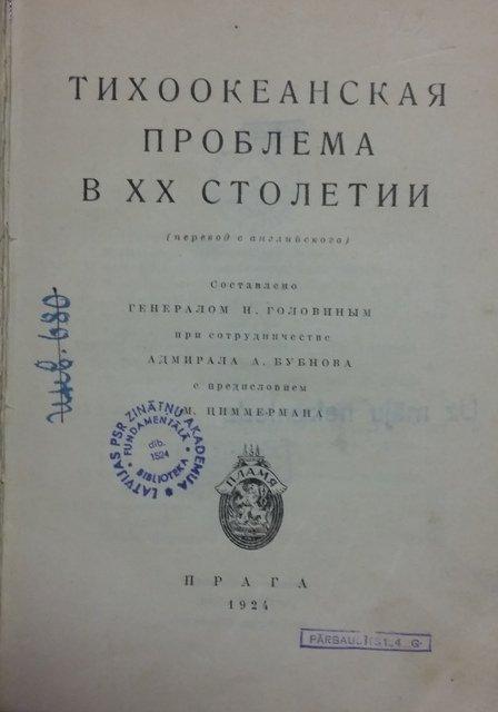 купить старинные книги по истории