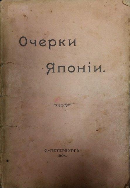 антикварные книги по истории