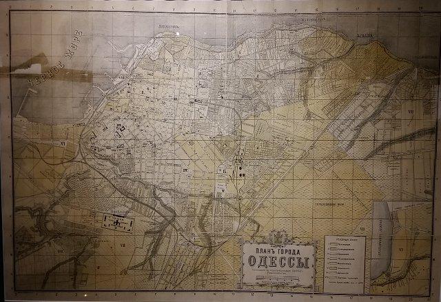 План города Одессы - приложение к Адрес-Календарю Одесского Градоначальства. 1895 -1904