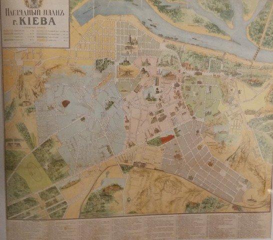 карта киева, план киева 1913, НАГЛЯДНЫЙ ПЛАНЪ Г. КІЕВА.