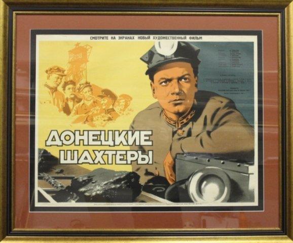 куить графику, купить гравюру, литографированный киноплакат донецкие шахтеры, кононов в.г.