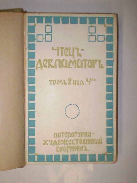 Книга эдгар аллан по полное собрание рассказов в одном