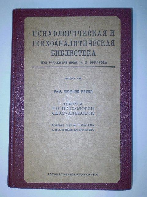 Книги по философии для начинающих - 4b61