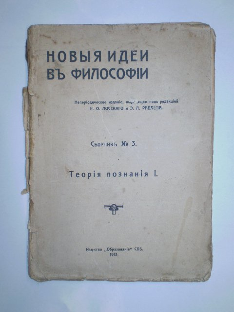 Книги по философии для начинающих - 7f