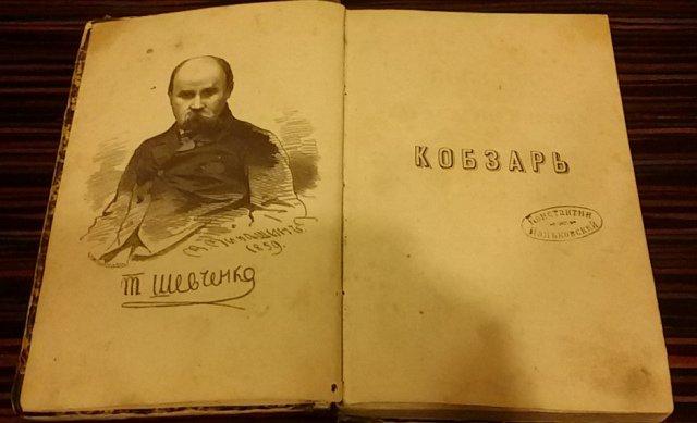 Graphic Arts, Antique Books, Rare Books