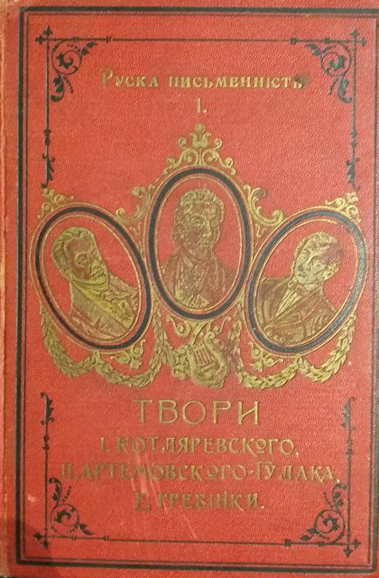 antique books, graphik arts, old book restoration
