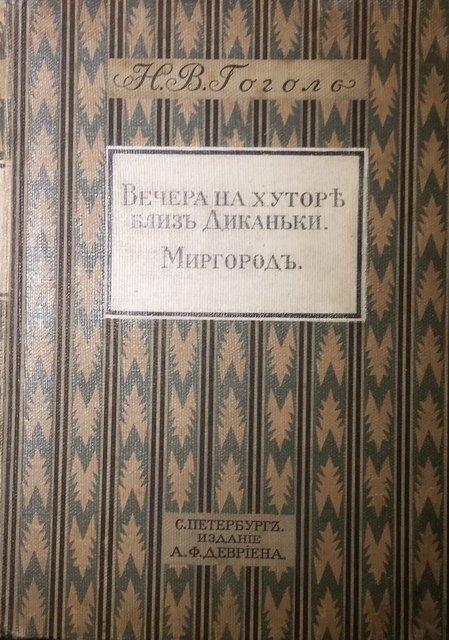 Купить элитный подарок Киев, купить эксклюзивный подарок, престижный подарок, vip подарок, vip gifts kiev