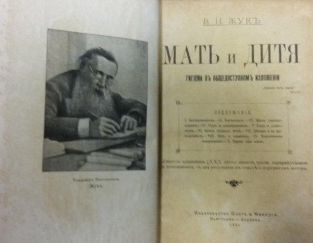 купить старинные книги по науке