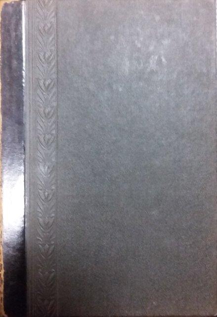 антикварные книги по науке