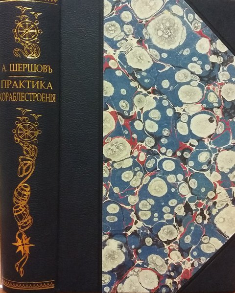 Antique books, graphic arts, old book restoration