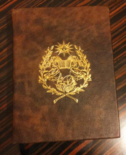 стоимость реставрации старинных книг
