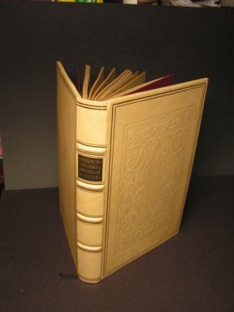 Реставрация старинных книг недорого