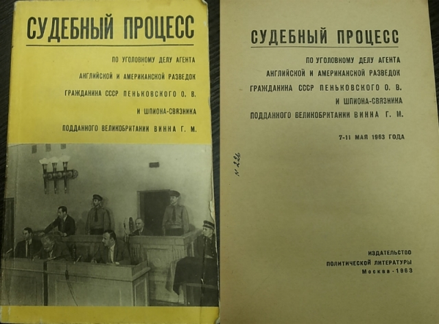 купить книги по праву, киев