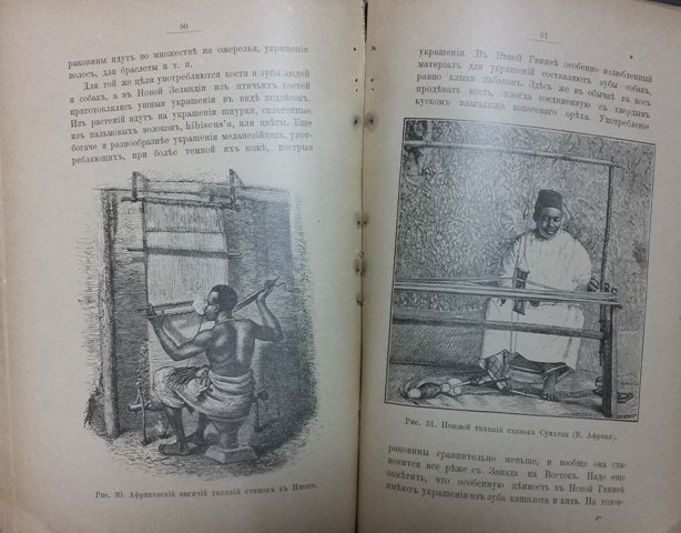 Antique books, graphic arts, old book restoration