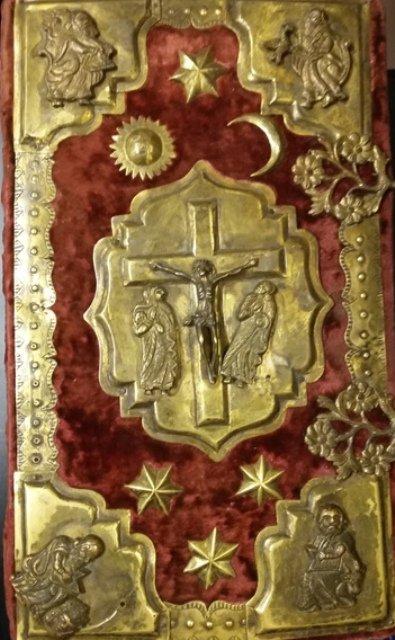 Купить элитный подарок, купить  эксклюзивный подарок Киев, купить престижный подарок, антикварная книга Киев, старинная книга, антикварная гравюра, купить дорогой подарок, vip подарок, vip gifts kiev