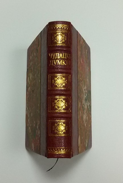 Переплет ручной работы. Орнаментально-шрифтовое тиснение золотом на корешке. Оправа книги после реставрации.