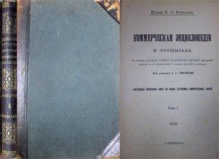 Антикваріат старовинні книги