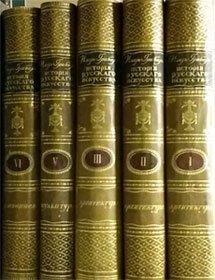 Антикварні книги купити