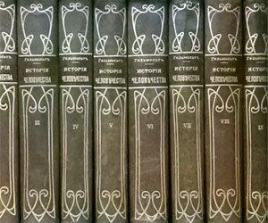 Купить книгу антиквариат