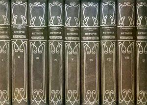 Покупка антикварних книг