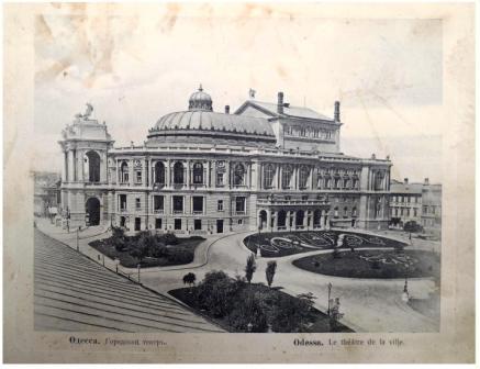 Городской театр Одессы