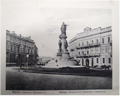 Памятник Екатерины ІІ в Одессе